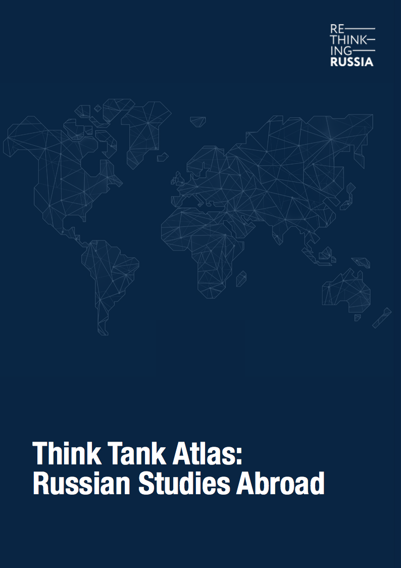 TT atlas cover