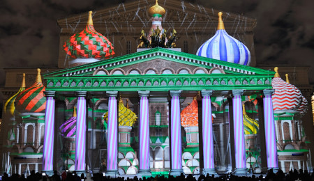 "= Colorful Swirling Onion Cupolas of St Basil's Cathedral on Facade of Bolshoi Theater =  A fragment with the colorful swirling onion cupolas (domes) of St Basil's Cathedral from ""Kachofugetsu"" by Flightgraf from Japan, 3D projection mapping on façade of Bolshoi Theater during the 5th International Festival ""Circle of Light"" 2015 in Moscow, Russia.  Watch the video by FlightGraf: https://vimeo.com/143087405   Photo #078 taken on October 01, 2015 ©2015 www.Moscow-Driver.com by Arthur Lookyanov"